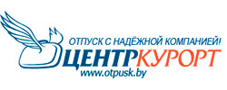Additional services - Изображение - otpusk.by__0.jpg