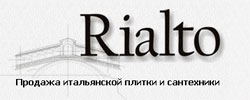Website Promotion - Изображение - rialtoshop.by_.jpg
