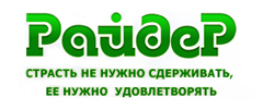 Additional services - Изображение - ridershop.by__0.jpg